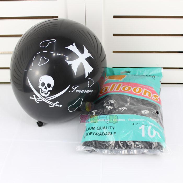 10pcs/lot 3.2g 12 inch thicken Pirate ship Printing Latex Balloons Helium Halloween Ball For Birthday Wedding Party Decor(China (Mainland))