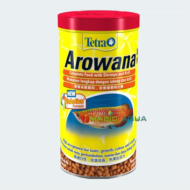 Tetra arowana oscar fish food 340g 1000ml large sticks for Oscar fish food
