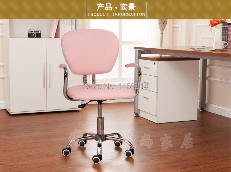 barber shop chair Pink(China (Mainland))