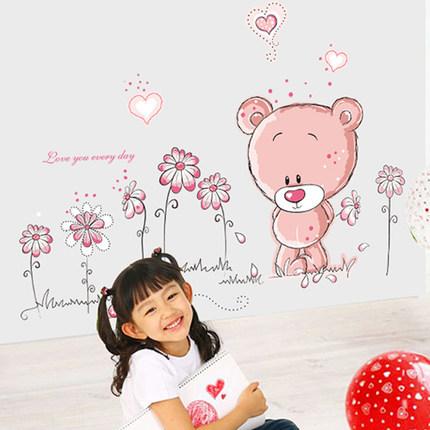 Стикер стены dIY медведь питомник девочка дети детский дом украшения наклейки наклейки розовый спальня искусство наклейка Adesivo де Parede