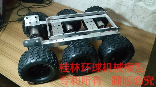 Huge!big weights,big load ,can carrying a notebook,cross-country ,obstacle crossing,mountain car, Big car for diy(China (Mainland))