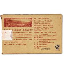 Yunnan Pu Er Tea 2013 Yr Classic Menghai Dayi 7562 Ripe Puer Brick Tea 250g Free