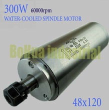 New !300W / 0.3KW Water-cooled spindle motor engraving milling grind 48x120mm ER8 75V 60000RPM(China (Mainland))