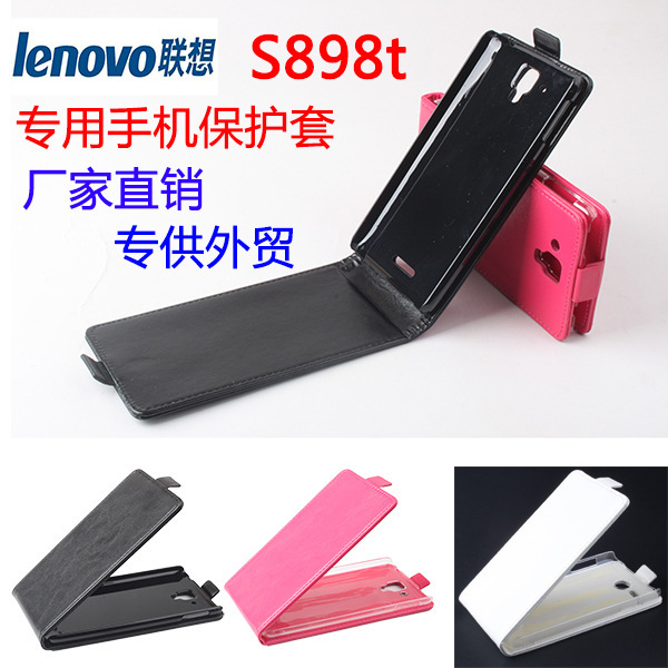 New Original For Lenovo S898T Leather Case Flip Cover vertical cell phone holster protective sleeve Free Shipping(China (Mainland))