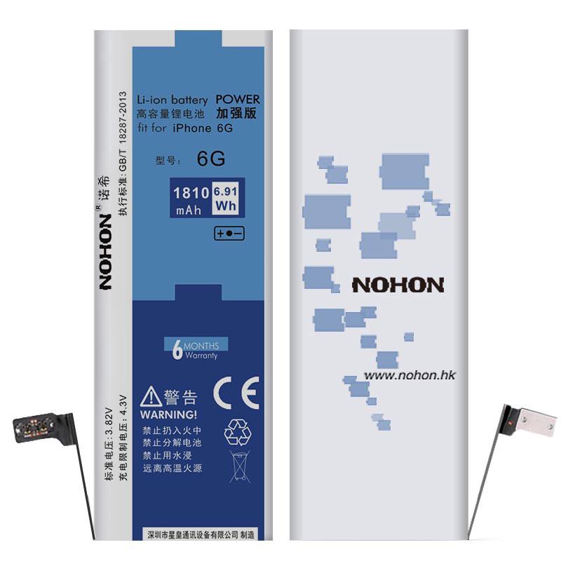NOHON Battery For Apple iPhone 6 Real Capacity 1810mAh(China (Mainland))