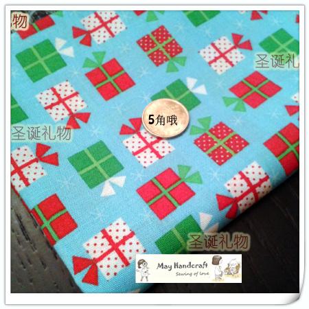 Tissu de Noël 10 Modèles 100