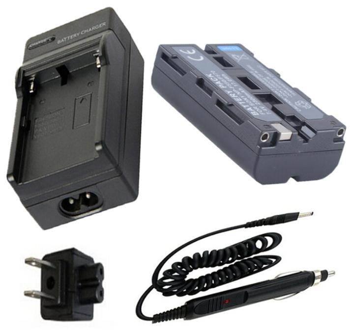 Digital Video Camera Recorder - Sony