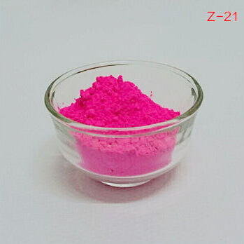Flash Rosy Red Color Fluorescence Pigment Phosphor Powder ,Material Powder Fluorescent No Glowing in dark,Free shipping<br><br>Aliexpress