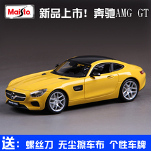 The new Mercedes Benz AMG GT SLS Maisto 1:18 gull wing door coupe alloy automobile model simulation(China (Mainland))