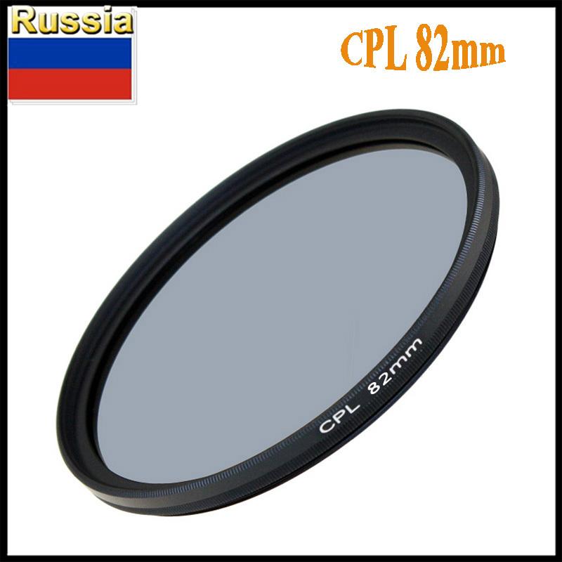 Fast Shipping 1pcs camera filter 82mm Circular Polarizing CPL Filter kit for Canon 16-35 for Nikon for sony DSLR()