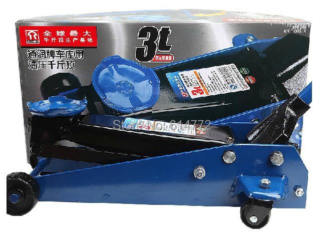 Horizontal hydraulic jacks, lifting tools, motor repair tools, car jack 3 ton ,auto mobile car truck motor automobile jack tool(China (Mainland))