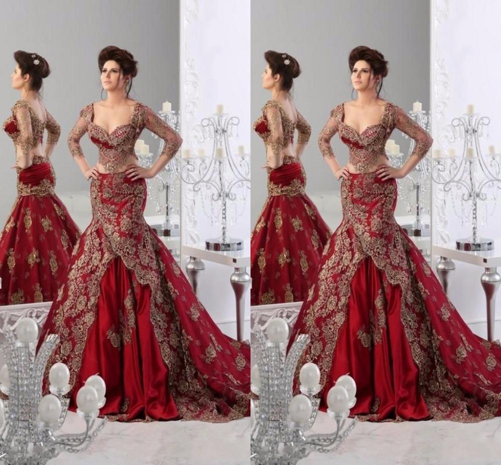 India Prom Dresses - Eligent Prom Dresses
