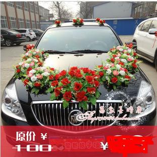 Buy wedding car decoration set simulation for Auto decoration shops in rawalpindi