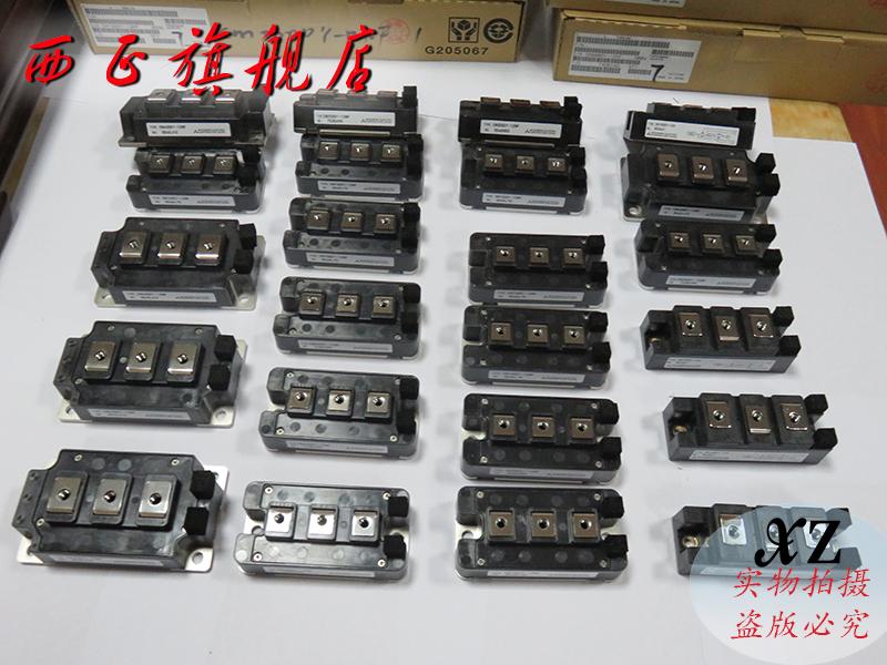 CM75MX-12A [West] power IGBT module, spot direct<br><br>Aliexpress