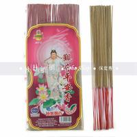 sanders When the j0712 pure 32.5cm220 bamboo stick incense  santal santati album