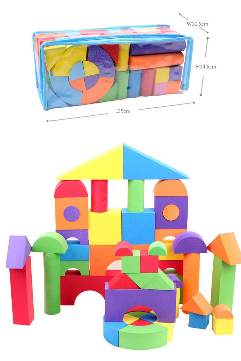 50 pcs construction eva foam building block brick childs for Foam blocks building construction