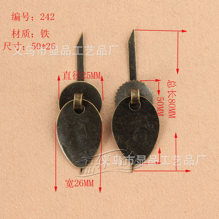Manufacturers supply the medicine cabinet handle furniture handle drawer handle wooden handle antique luggage