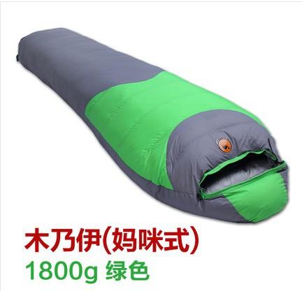 220см 3 Цвет осень/зима вниз спальный мешок кемпинг accssories сверхлегкий спальный мешок -10 2.5 кг водонепроницаемый мешок