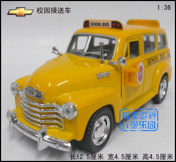 Soft world CHEVROLET 1950 bus school bus car alloy car model toy