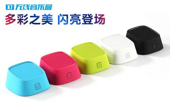 Brand NEW Mini Wireless HIFI Stereo Music Bluetooth Receiver V3.0 NFC Wireless Music Receiver for iPad iPod Phones Speaker