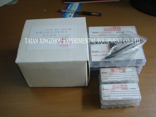 diesel common rail bossch injector shims set 505 pics/set(China (Mainland))