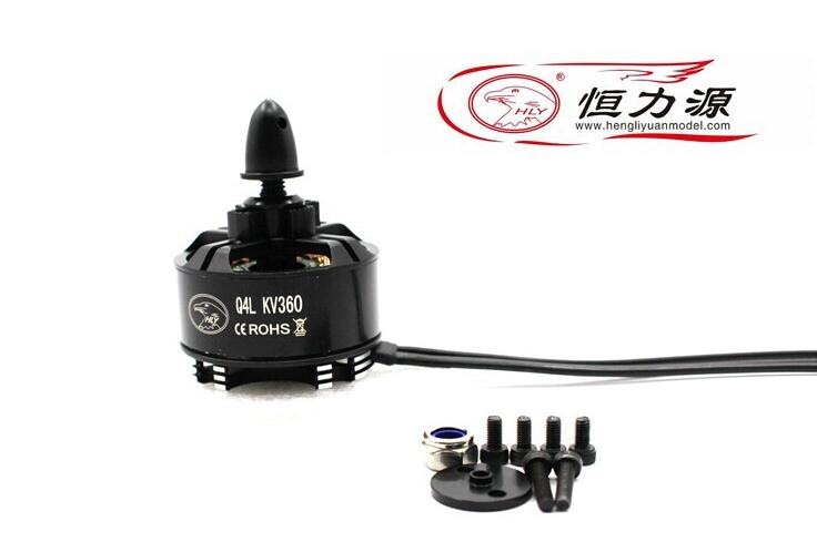 Gleagle Q series disk FPV multi axis brushless motor Q4L motor 4014 multi axis motor aerial