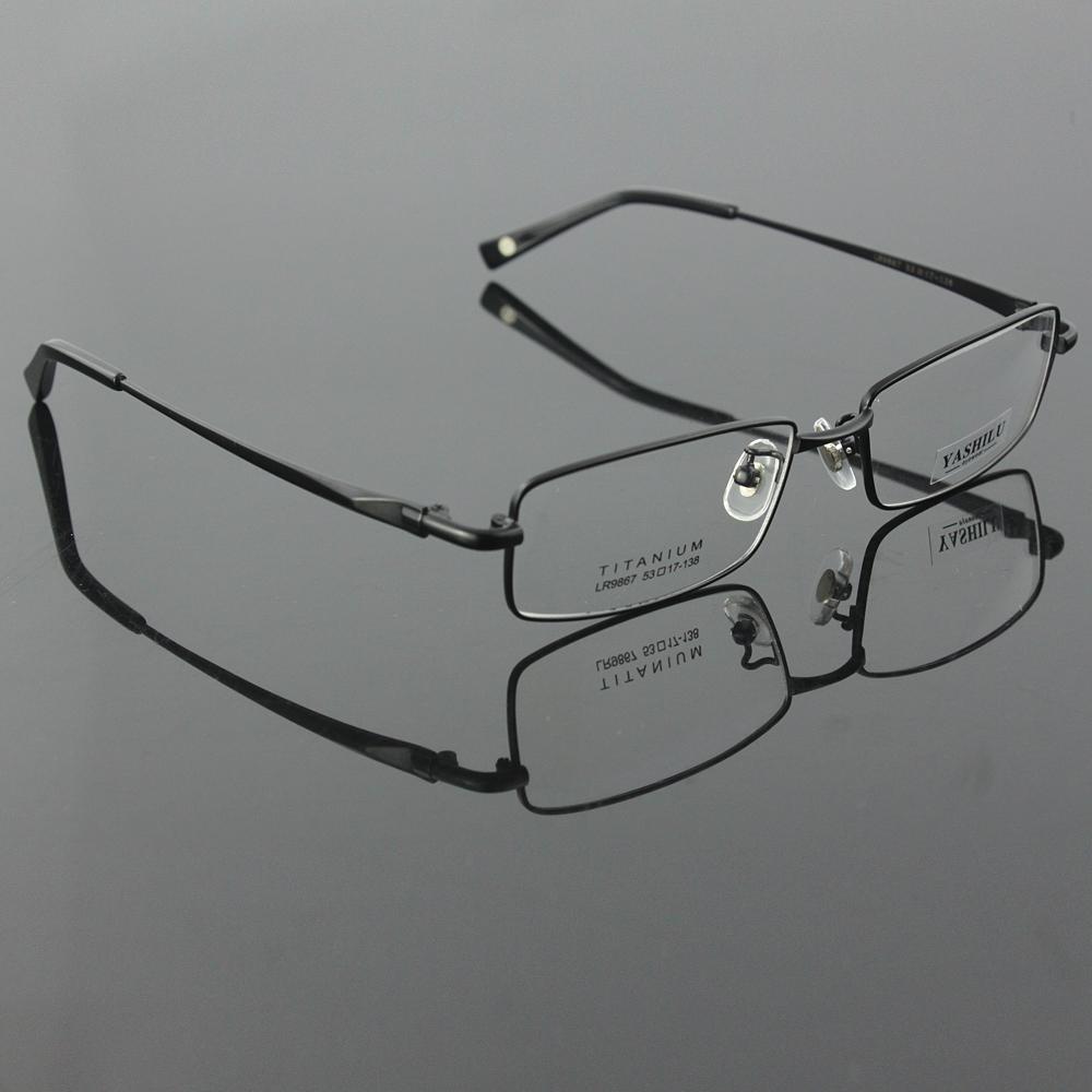 pure titanium mens full rim eyeglasses light glasses frame prescription glasses yashilu 9867 4 colors