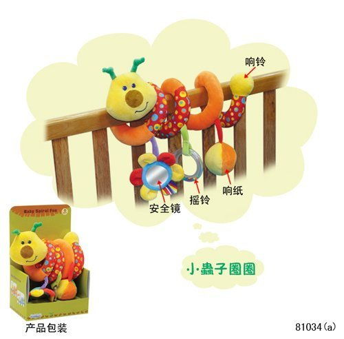 Children Toys Bed Bell Bed Decoration Free shipping 2pcs