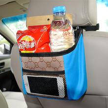 Car seat storage bag back zhiwu dai car mobile phone net bag car sundries garbage bags supplies