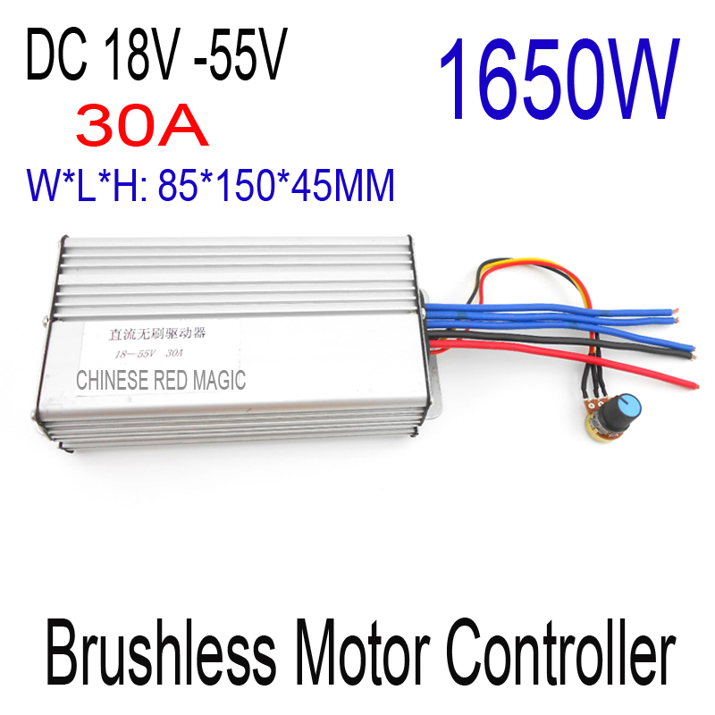 Free Shipping 1650W Brushless motor controller 30A DC 18V 24V 36V 48V 55V Motor Drive pwm bldc motor controller(China (Mainland))