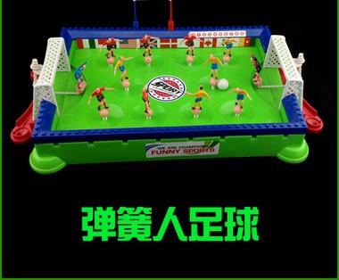 tischfussballspiele