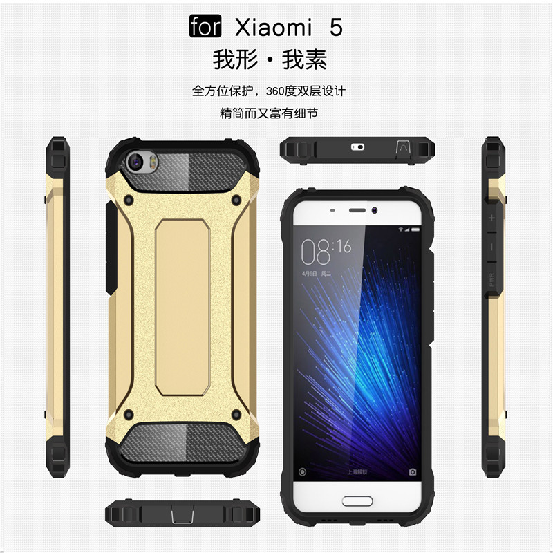 Hot selling Hybrid carcasas para Cell Phone Back Cover For Xiaomi M5 Mi 5 Cases Original Luxury Neo Hybrid Tough Armor Slim Case(China (Mainland))
