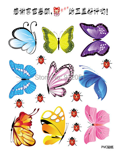 9 Butterfly Removable Wall Art Stickers Poster Home Decor