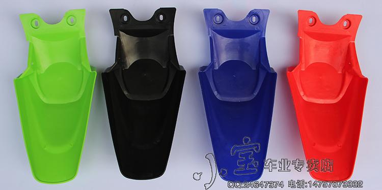 150CC Dirt Bike Plastic Rear Fender Cover Kits Quality Colorful Rear Fender Plastics For DRZ Kawasaki Dirt Bike KLX110 140CC(China (Mainland))
