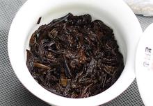 Free Shipping Yunnan Puer Tea Haiwan Tea 2014 Hai Wan Old Old Comrades Fifth Anniversary Cooked