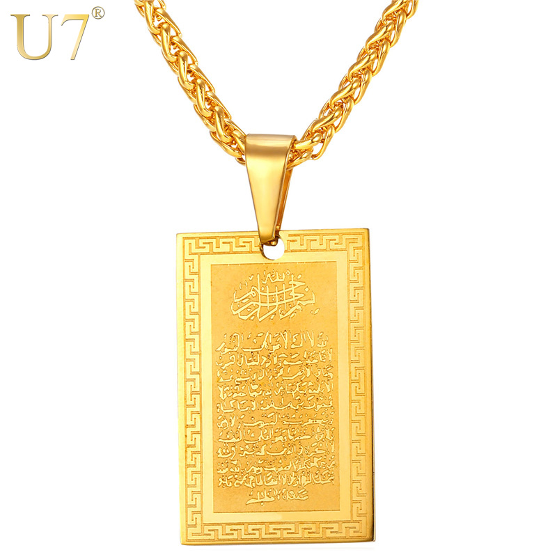 U7 New Stainless Steel Men Chain Bible Pendant Necklace Trendy Simple 2016 Wholesale 18K Gold Plated G Letter Women Jewelty P818(China (Mainland))
