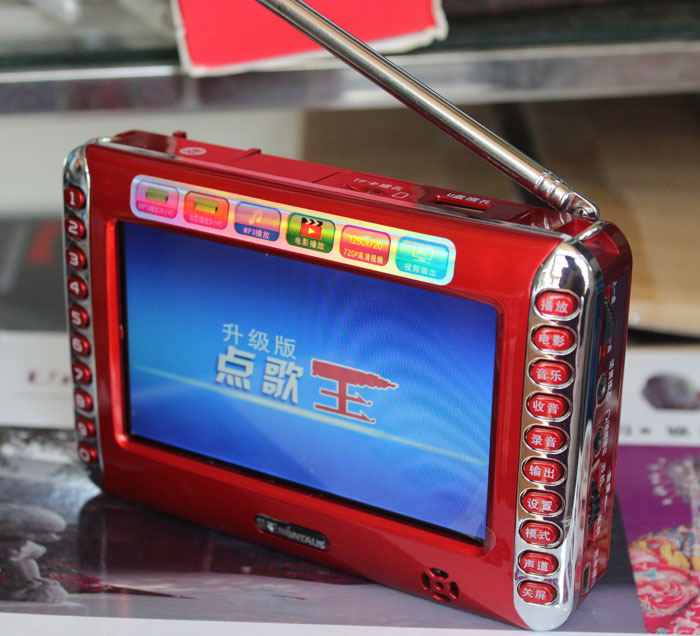 NONTAUS N920 4.3 Video Amplifier HiFI 720X1024P FM Recording Speaker Digital song selection(China (Mainland))