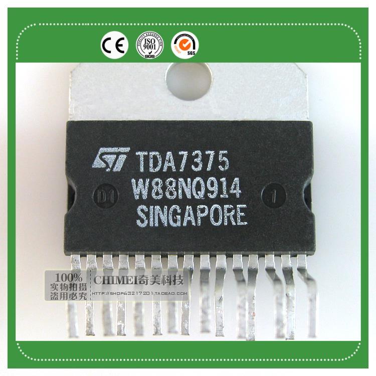 TDA7375 TDA7375A аудио