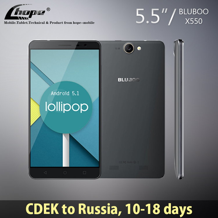 New Original Bluboo X550 5300mAh Battery 4G LTE Mobile Phone 2GB RAM 16GB ROM MTK6735 1.3 GHz Quad Core Android 5.1 13MP(China (Mainland))