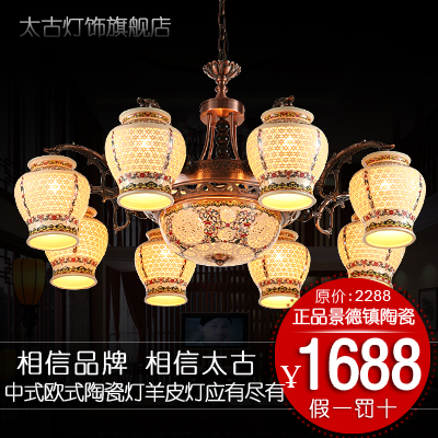 Archaean large fashion classical colored drawing ceramic pendant light wrought iron lighting lamps 8015(China (Mainland))