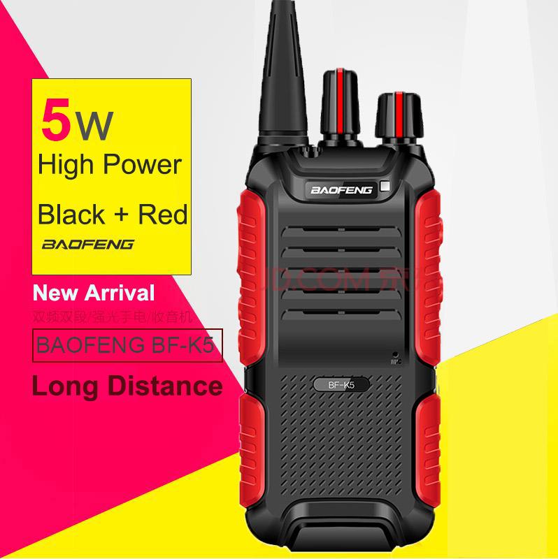 New Baofeng BF-K5 Professional Walkie Talkie 5W Power Portable Two Way Radio UHF 400-470MHz Pofung Push To Talk With Lighting(China (Mainland))