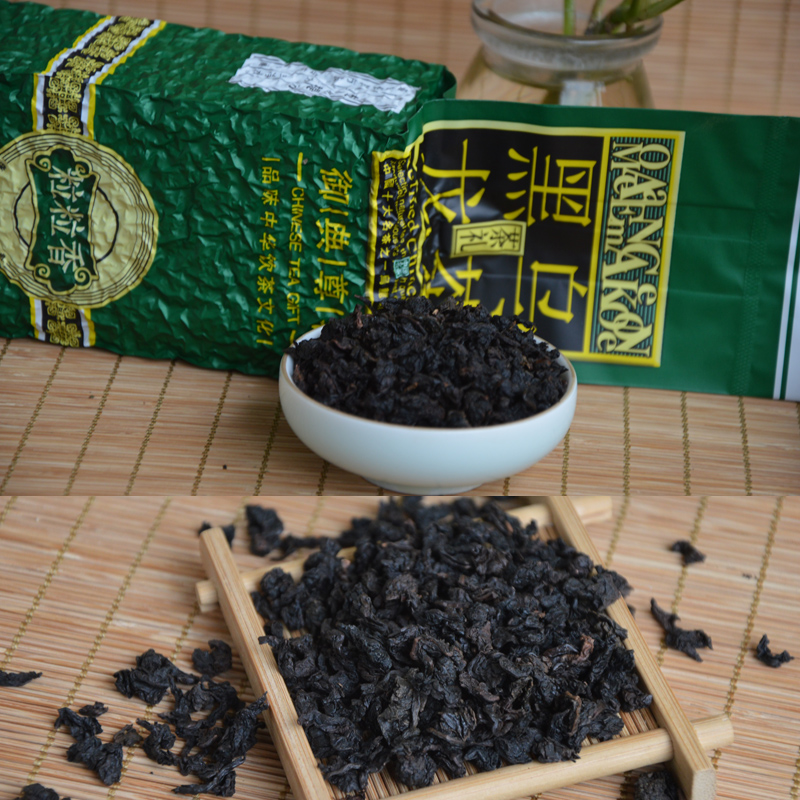 250g Tieguanyin Black Oolong Slimming Tea, Oil Cut Black Oolong Tea Tie Guan Yin Fast Weight Loss(China (Mainland))