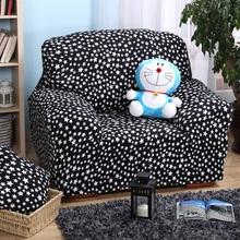 Черный чехол диван комплект Universal чехол с прорезиненная тесьма 1 / 2 / 3 / 4-Seat покрывало на диван 1 частей