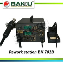 BAKU BK-702B Digital Rework Station &  Soldering Station(China (Mainland))