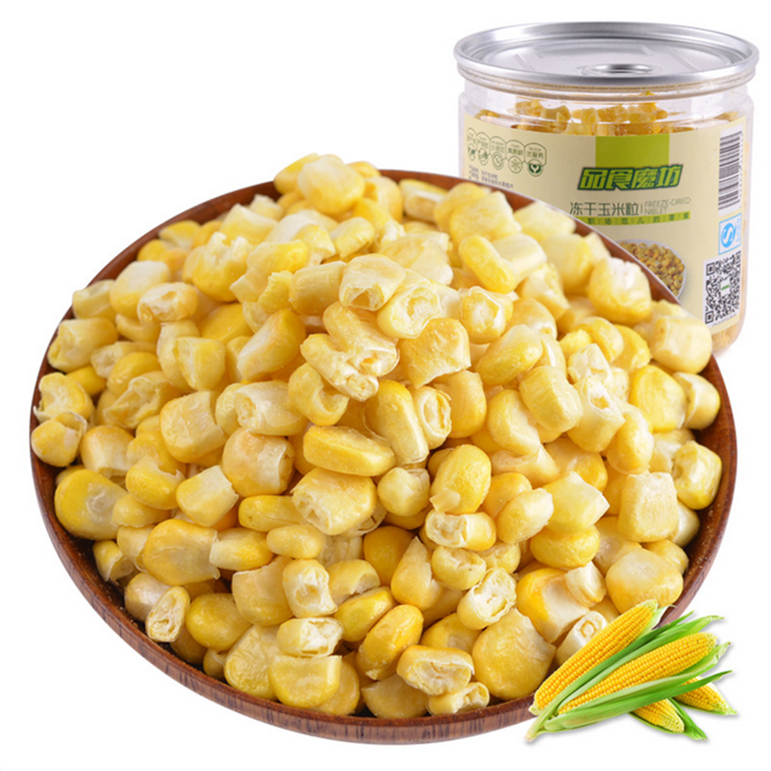 Freeze dried corn 60g dried fruit cans filled with snacks sweets and candy food buy direct from China<br><br>Aliexpress