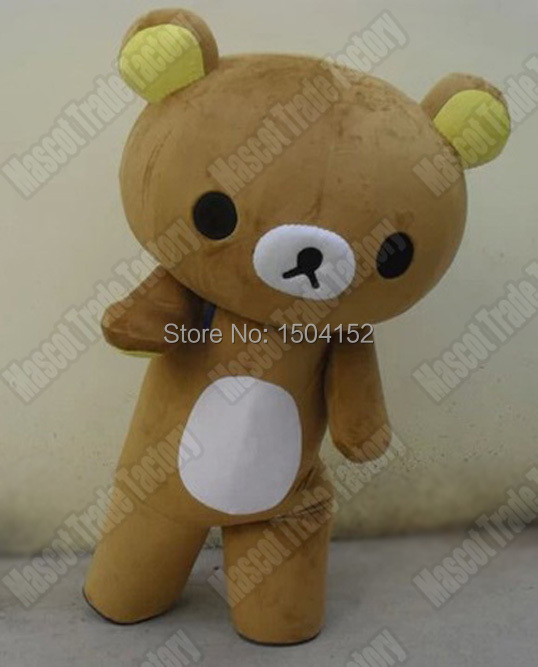 customized Janpan Rilakkuma Mascot Costumes Janpan Rilakkuma Mascot Costumes Manufacturer & Supplier& Advertising dress&Exporter(China (Mainland))