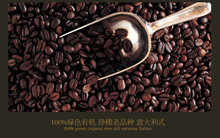 Famous brand 150g Top quality Italy Coffee Beans Baking dark roasted Jamaica Original green food slimming