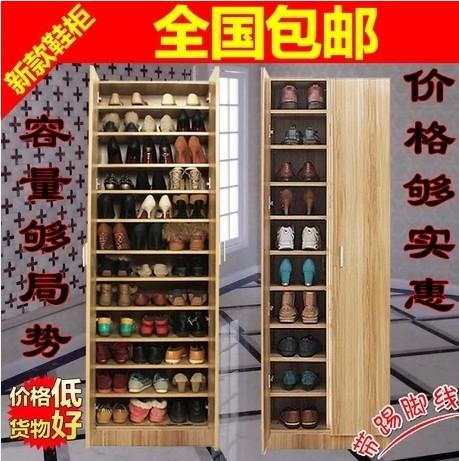 Aangepaste schoenenkast koop goedkope aangepaste schoenenkast loten van chinese aangepaste - Ingang kast ...