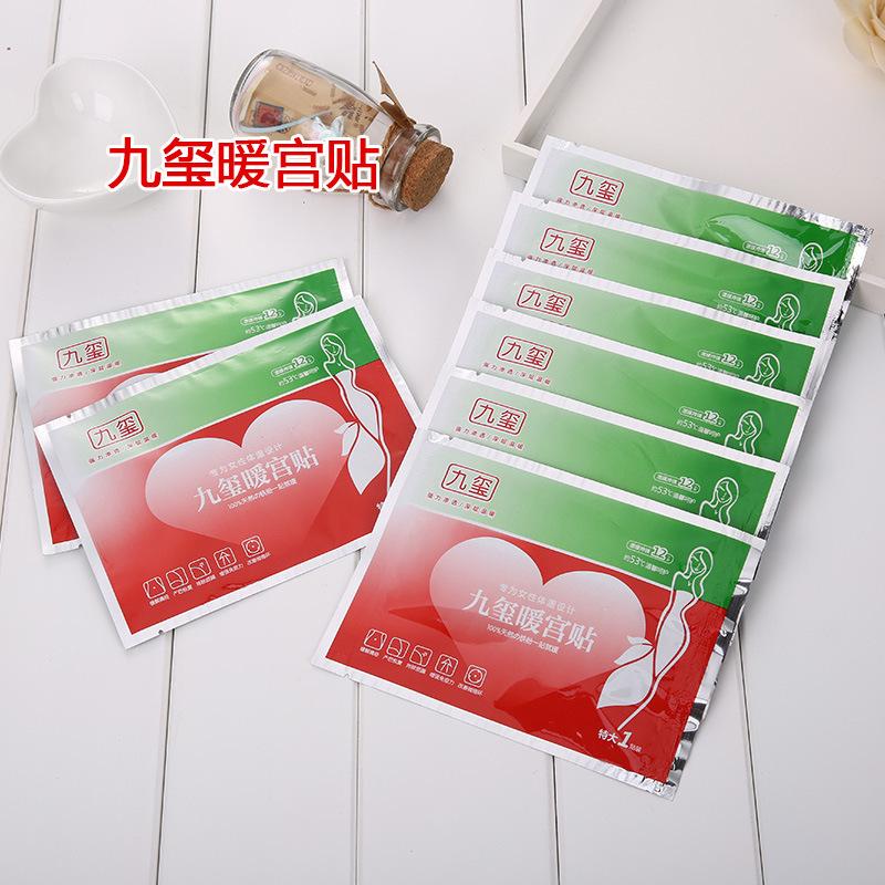 Гаджет  Nine seal warm uterus paste warm heat paste dysmenorrhea warm authentic Gong Bao baby stickers wholesale 48g None Бытовая техника