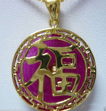 shitou 001206 Purple Jade Fortune Luck Letter Yellow Pendant & Necklace (China (Mainland))